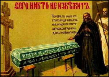 Преставился старейший насельник Саввино-Сторожевского монастыря
