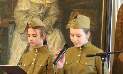 Молодежная краеведческая секция конференции «Саввинские чтения»